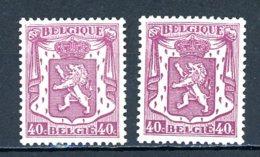 BE   479 - 479a   XX    ---   Les Deux Nuances Bien Affirmées... - 1935-1949 Klein Staatswapen