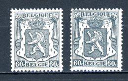 BE   527 - 427a   XX    ---   Les Deux Nuances Bien Affirmées... - 1935-1949 Petit Sceau De L'Etat