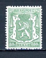 BE   713A   XX    ---   Parfait état... - 1935-1949 Kleines Staatssiegel