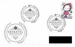 SPAIN. POSTMARK SBERATEL. AUTUMN COLLECTOR FAIR. PRAGUE 2019 - España