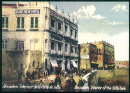 PALESTINE / ISRAEL / JUDAICA / CHRISTIANITY / VINTAGE CARD / REPRINT / JERUSALEM : INTERIOR OF THE JAFFA GATE - Palestine