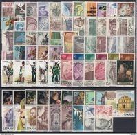 ESPAÑA 1976 Nº 2306/2380 AÑO NUEVO COMPLETO, 75 SELLOS - Espagne