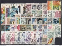 ESPAÑA 1978 Nº 2451/2507 AÑO NUEVO COMPLETO, 57 SELLOS - Espagne