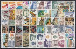 ESPAÑA 1979 Nº 2508/2557 AÑO NUEVO COMPLETO, 50 SELLOS - Espagne