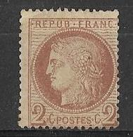 Type Cérès Dentelé - 2 C. Rouge-brun - Y&T N° 51 Neuf ** (gomme D'origine) Cote 200,00 € - 1871-1875 Cérès