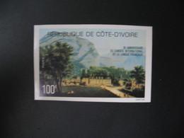 Timbre ND non Dentelé Neuf ** MNH - Imperf Côte-d'Ivoire    N° 423 Langue Française - Ivory Coast (1960-...)
