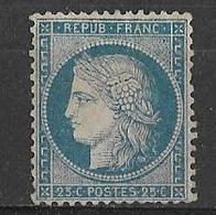 Type Cérès Dentelé - 25 C. Bleu Type (1) - Y&T N° 60A Neuf  (sans Gomme) Charnière Cote 70,00 € Avec Gomme 200,00 € - 1871-1875 Cérès