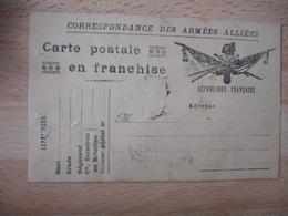 Correspondance Armee Carte Franchise  Drapeau Coin Droit Dessin  En Relief Colombe Fleur Franchise Postale Guerre 14.18 - Marcophilie (Lettres)
