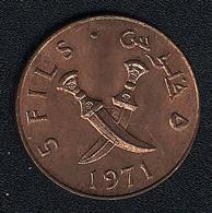 Jemen (democratic), 5 Fils 1971, Gekreuzte Schwerter, AUNC - Yemen
