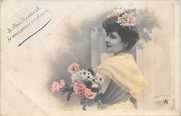 58 - Fourchambault - Carte Fantaisie - De Fourchambault - Je Vous Envoie Ces Fleurs - France