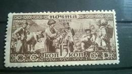USSR 1933  MNH  Peoples Turks Armenians Georgians - Unused Stamps