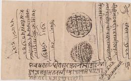 Lettre A Identifier, India, Pakistan...... - Documents Historiques
