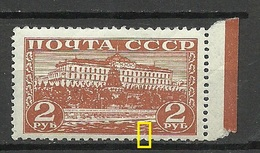 RUSSLAND RUSSIA 1941 Michel 813 MNH NB! Einriss Unten, Tear At Margin! - 1923-1991 UdSSR