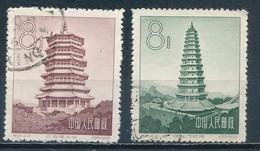 °°° CINA CHINA - Y&T N°1126 - 1958 °°° - 1949 - ... People's Republic