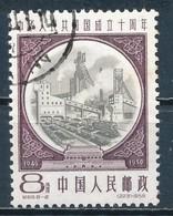 °°° CINA CHINA - Y&T N°1232/36 - 1959 °°° - 1949 - ... People's Republic