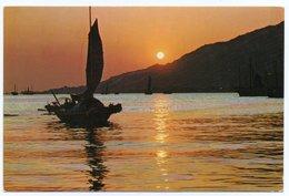 HONG KONG - A SAIL IN THE SETTING SUN - 1965 - China (Hongkong)