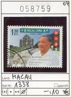 China - Macau - Michel 1338 - Oo Oblit. Used Gebruikt - - Gebraucht