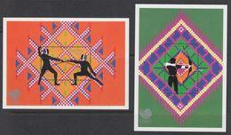 107.BHUTAN 1989 SET/2 STAMP M/S SEOUL OLYMPICS , ARCHERY, FENCING . MNH - Bhutan