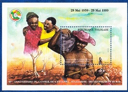 Togo, 1999- 40 Anniversire Solidaritè Rural-1000F. - Togo (1960-...)