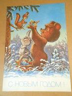 Postcard USSR 1991. Happy New Year! Author V. Zarubin - Nouvel An