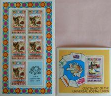 107. BHUTAN 1974 STAMP M/S + S/S U.P.U. TRANSPORT . MNH - Bhutan