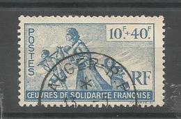 66  Oeuvres Sociales  Belle Oblitération D'Alger        (clascamerou21) - Autres