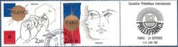France Poste Obl Yv:2142A Mi:2263A Pierre-Yves Trémois Philexfrance Paris (TB Cachet Rond) - Frankrijk