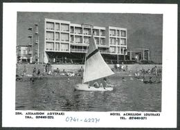 Greece Loutraki Hotel Achillion UNUSED - Grèce