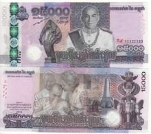 CAMBODIA New 15000 Riels 15th Anniversary Of Coronation Of King Norodom Sihamoni  Hibryd-window . 2019 - Cambogia