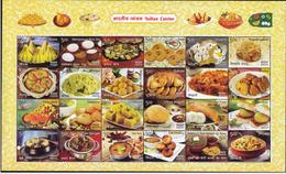 3X INDIA 2017 Indian Cuisine MIXED Sheetlet, MINT - India