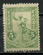 Grèce - Griechenland - Greece 1901 Y&T N°149 - Michel N°128 Nsg - 5l Mercure - Unused Stamps