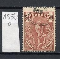 Grèce - Griechenland - Greece 1901 Y&T N°155 - Michel N°134 (o) - 50l Mercure - Oblitérés