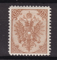 Bosnia And Herzegovina - 1895 Year - Michel 6 II  - MNH - Unused Stamps