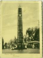 AFRICA - ETIOPIA / ETHIOPIA - Addis Abäba / ADDIS ABEBA - OBELISCO - EDIZ. BOERI - 1930s (BG6619) - Etiopía