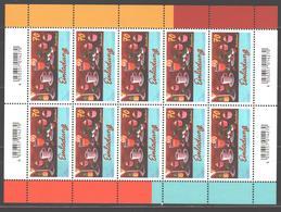 Germany MNH Einladung  Bogen - [7] République Fédérale