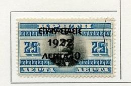 Grèce - Griechenland - Greece 1923 Y&T N°299 - Michel N°270 (o) - 10ls25l Anniversaire De La Révolution - Oblitérés