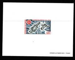 Senegal.  Coopération Spatiale USA-URSS Epreuve De Luxe - Espace