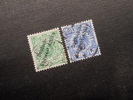 D.R. 2/4  5/20Pf   Deutsche Kolonien (Deutsch-Südwestafrika) 1897 - Mi 13,00 € - Colony: German South West Africa