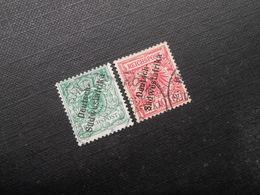 D.R. 6/7a  5/10Pf   Deutsche Kolonien (Deutsch-Südwestafrika) 1898 - Mi 9,00 € - Colony: German South West Africa