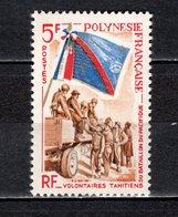 POLYNESIE  N°  29   NEUF SANS CHARNIERE COTE 12.70€  BATAILLON DU PACIFIQUE  VOIR DESCRIPTION - Polinesia Francese