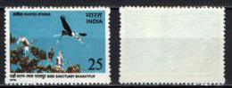 INDIA - 1976 - Keoladeo Ghana, Bharatpur Water Bird Sanctuary - MNH - Nuovi