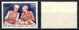 INDIA - 1973 - 25th Anniv. Of India's Independence - Nehru And Gandhi - MNH - Nuovi
