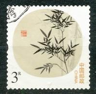 REP. POPULAIRE DE CHINE  - 2019 - Oblitere - 1949 - ... République Populaire