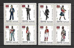 Manama 1971 Customs - British Military Uniform MNH (T0111) - Militares