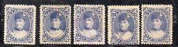 XP4451 - HAWAII 1891 , Yvert N. 41 : Cinque Valori  Usati (2380A) - Hawai
