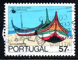 N° 1688 - 1987 - 1910-... Republic