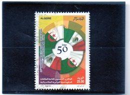 2015 Algeria -  50 Anni Di Relazioni Diplomatiche Col Messico - Algeria (1962-...)