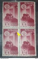 """Errors Romania 1947, Mi 1078 Block X4, With Extended Letter""""A""""  Posta And Circle, MNH, Tractor - Variedades Y Curiosidades"""