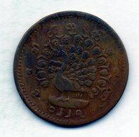 MYANMAR (BURMA), 1/4 Pe, Copper, Year 1227 (1865), KM #17 - Birmania