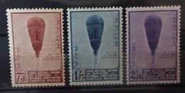 BELGIE  1932    Nr.  353 - 355     Licht Spoor Van Scharnier *     CW  40,00 - Neufs